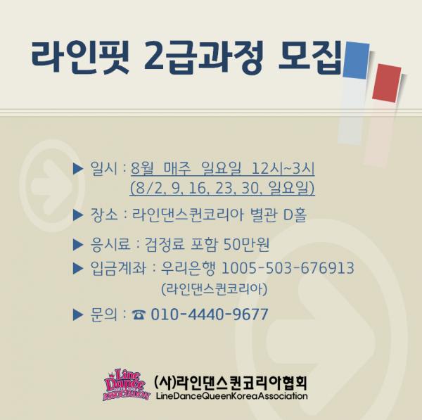 a1ab7ace90debf618d262dabc4d6b711_1595484681_7837.png